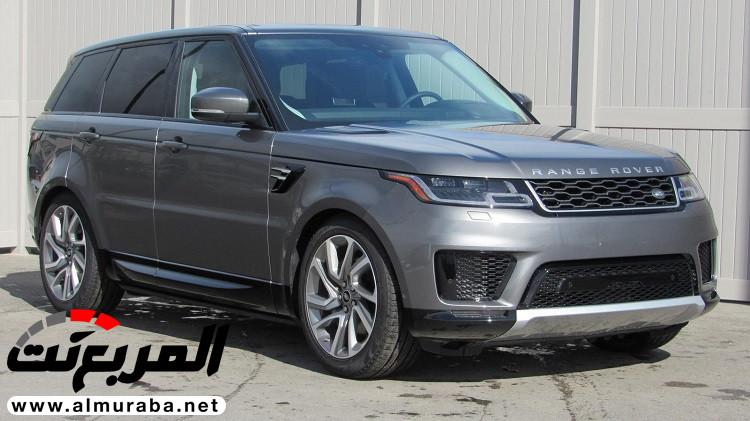 Range Rover Land Rover 2019